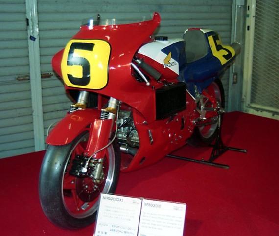 NR500 0X