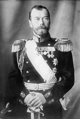 Nicola II (1868-1918)