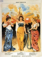 Locandina russa del 1914 che rappresenta la Triplice Intesa