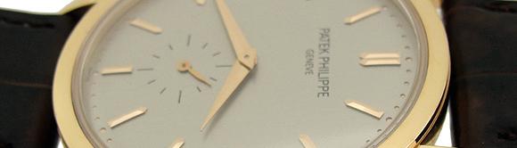 The Patek Philippe brand and the CalatravaCross