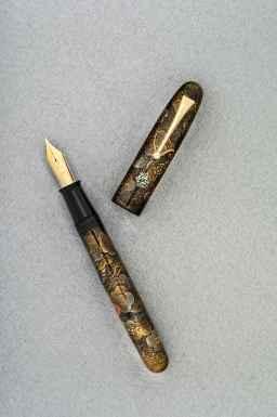 9239897_1, NAMIKI Emperor Dragon and Cloud Maki-E Fountain Pen, Unique Prototype, Grade A, c.1995