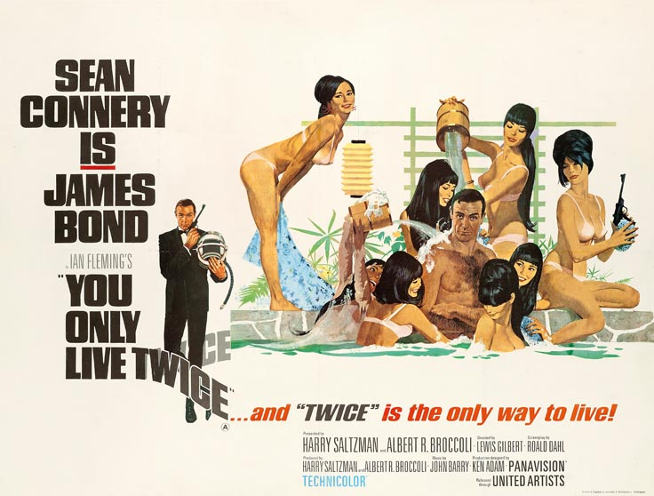 robert-e-mcginnis-b1926-you-only-live-twice-1967-eon-united-artists-british-james-bond-posters