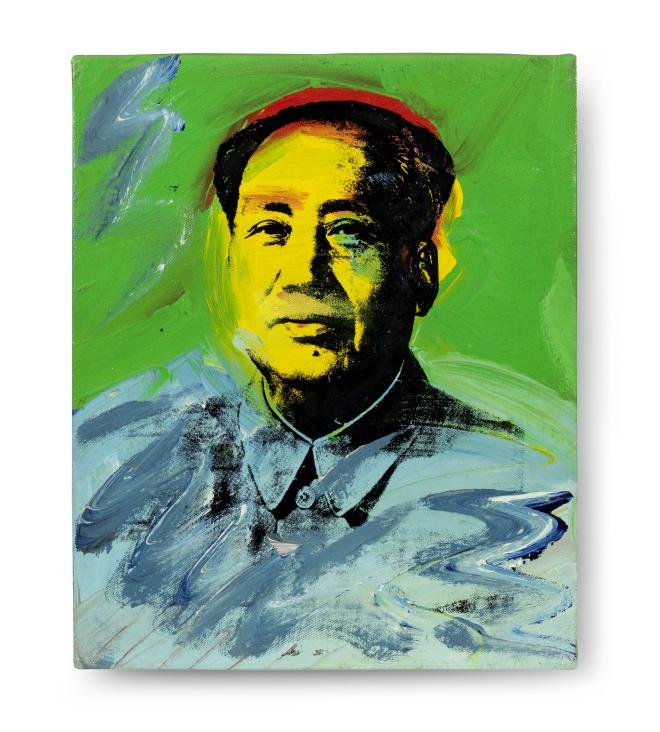 Andy Warhol, Mao,1973